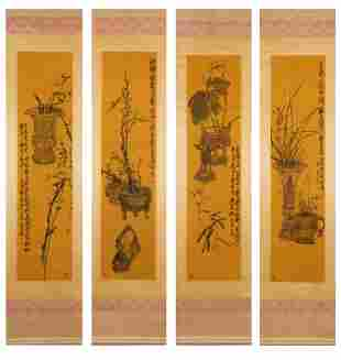 A Group of Four Chinese Flower Painting, Wu Changshuo