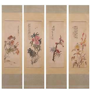 A Group of Four Chinese Flower Painting, Huang Binhong
