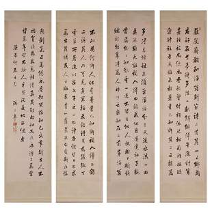 A Group of Four Chinese Callgraphy