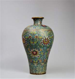 A Flower Branch Pattern Cloisonne Plum Vase
