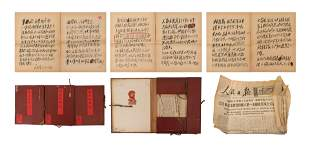 THREE BOOKS OF CHINESE PERSONAL MANUSCRIPTS