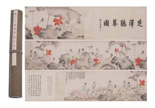 A CHINESE PAINTING HAND-SCROLL OF SCHOLARS WITH LOTUS