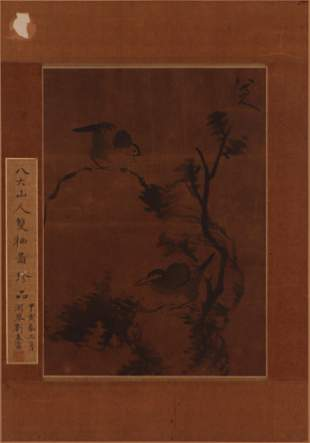A CHINESE PAINTING OF BIRDS ON BRANCHES