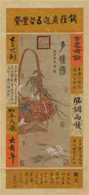 A CHINESE PAINTING OF MOUSES GROUP