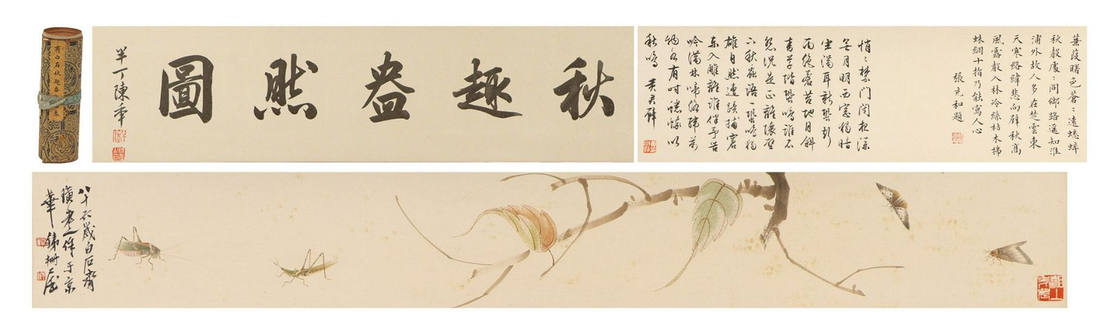 A Chinese Painting Hand-scroll of Insects