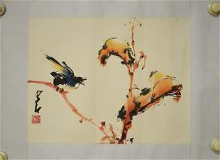 """A Chinese scroll, Zhao Shaoang """"Flower and Bird"""","""