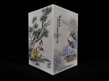"Boutique, Zhang Jian Mark, ""Snow, Bird And Harvest"