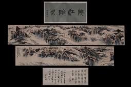 Lu Yanshao Inscription, Landscape Painting Long Scroll