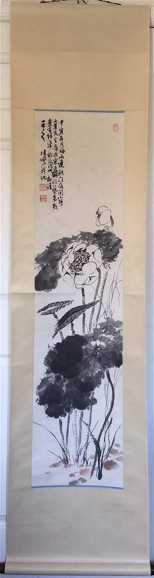 "Lu Yanshao Inscription, ""Lotus Flower"" Vertical"