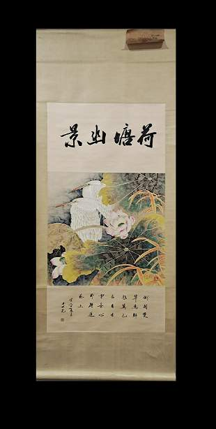 Zhao Shaoang Inscription, Pound Flower and Bird