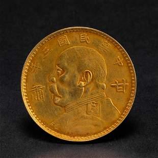 Yuan Big Head Copper Coin Made of Gold