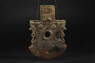 Bronze Weapon Yue of Han Dynasty