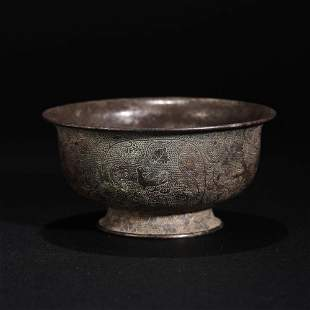 Silver flower and bird bowl in Han Dynasty