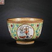 Qing Dynasty,  Pastel Flower Bowl
