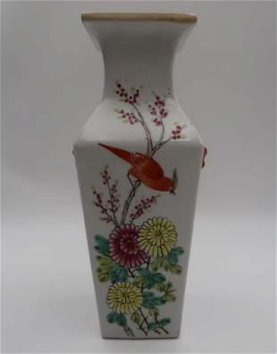 Chinese Pheasant Famile Rose Porcelain Vase