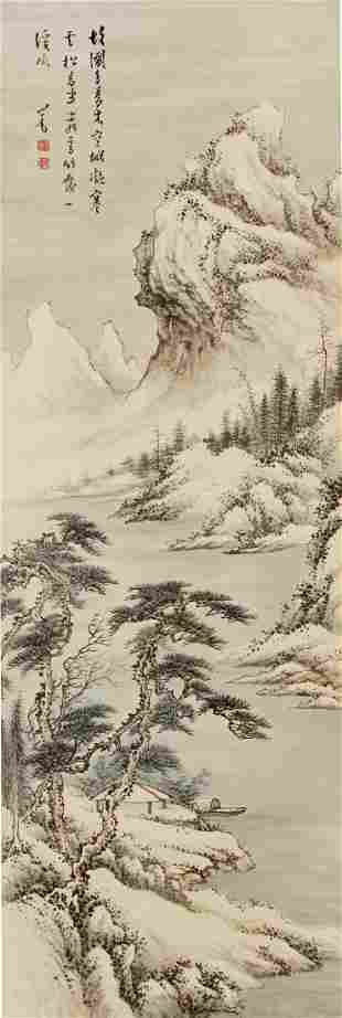 A Chinese Scroll Painting By Pu Xinyu