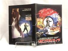 007 James Bond Living Daylights Signed Picture Book