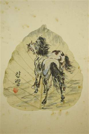 A Chinese Horses Painting On A Leaf, Xu Beihong Mark
