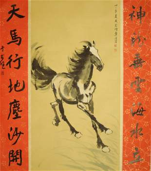 A Chinese Runing Horse Painting And Calligraphic