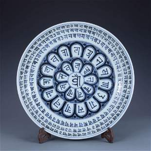 A Blue And White Sanskrit Plate