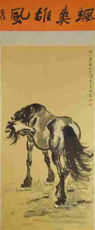 A Chinese Horse Painting Scroll, Xu Beihong Mark