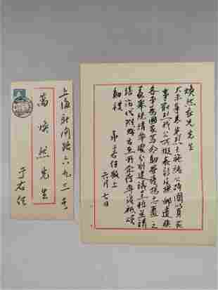 A Chinese Calligraphy Letter, Yu Youren Mark