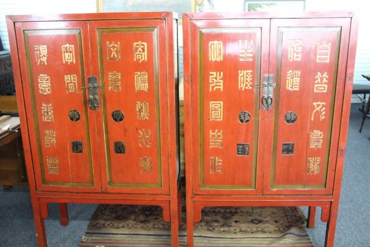 Pair Red Lacquered Nammu Cabinets from Fujian Cabinets