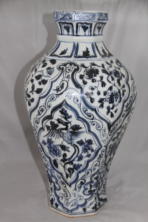 Blue and White Vase with Bird and Floral Design