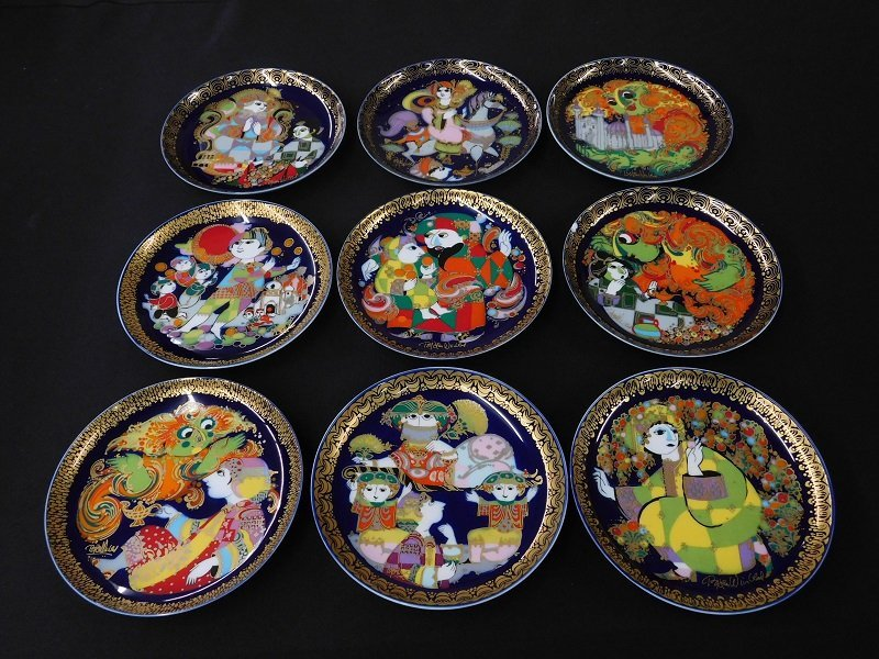 Rosenthal Studio Linie Collector Plates