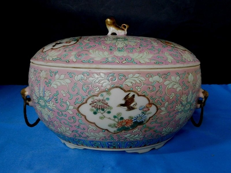 Chinese Porcelain Lidded Container