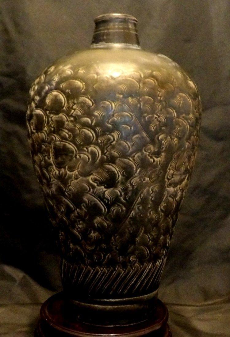 Chinese Black Glazed Vase