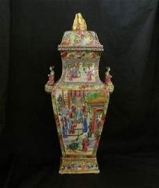Large Famille Rose Lidded Vase