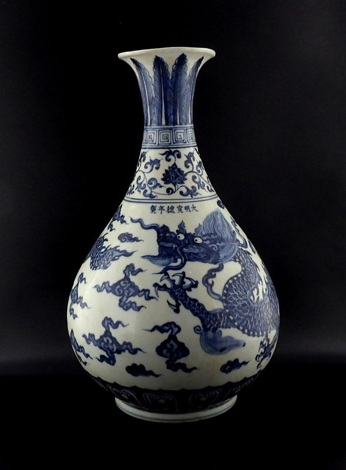 Chinese Porcelain Blue and White Yuhuchun Vase