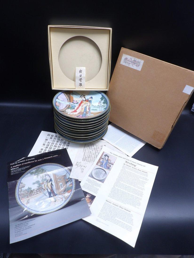 """Complete Imperial Jingdezhen Porcelain Plates """"Beauties"""