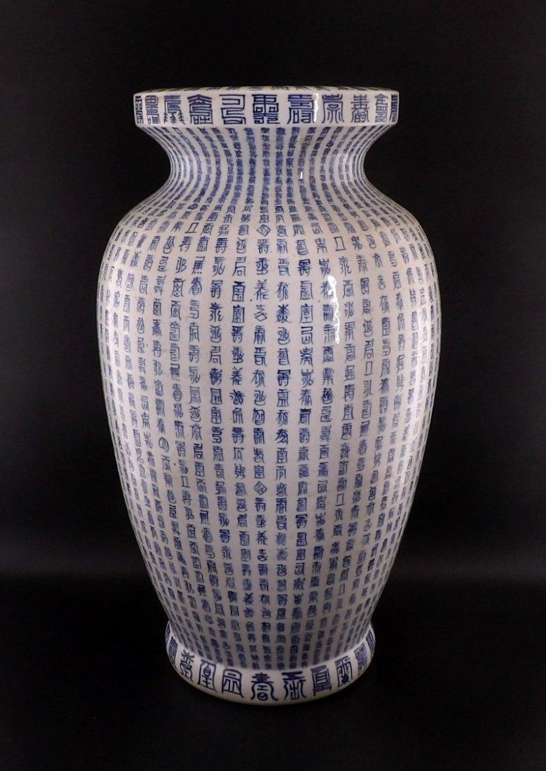 Chinese One Thousand Shou vase