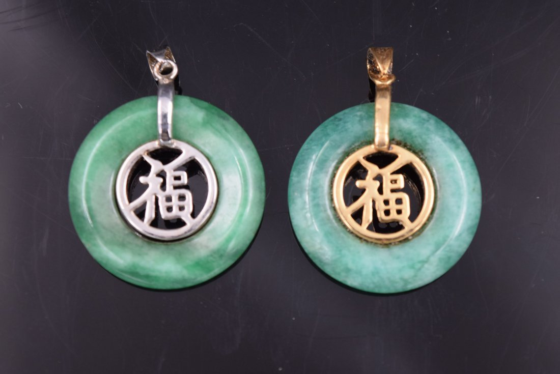 Pair of Chinese Jade Pendants