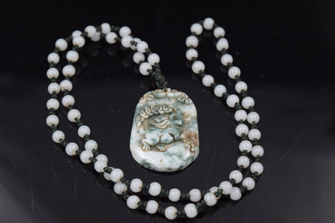 Chinese Jade Necklace with Carved Rabbit Pendant