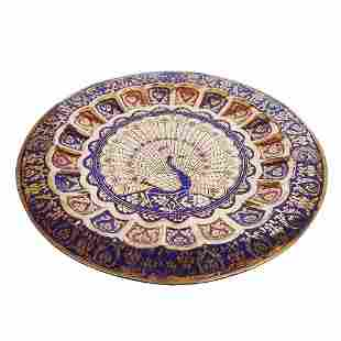 """Brass Handcrafted Wall Hanging Plate 16"""""""
