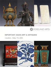 A CHINESE IMPORTANT ASIAN ART & ANTIQUES