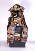 A Japanese Warrior Helmet and Armour