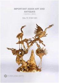 A Fine Gilt-bronze Cranes Group