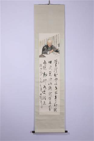 A Hanging Scroll of Figure Painting with Calligraphy