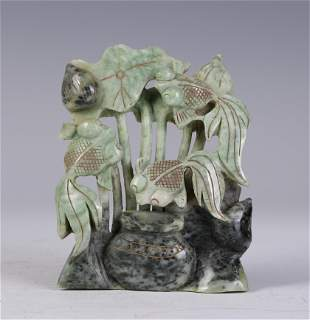 A Carved Jade Lotus and Golden Fish Decoration