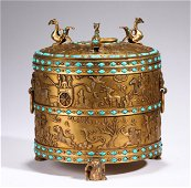 A Turquoise Inlaid Gilt-bronze Censer