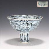 A Blue and White Sanskrit Steam Bowl