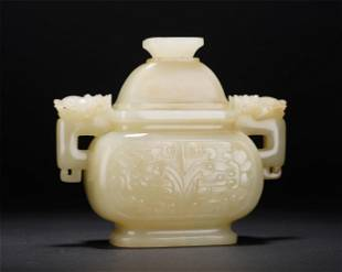 A CARVED WHITE JADE CENSER WITH DOUBLE HANDLES