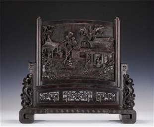 A CARVED ROSEWOOD ZITAN TABLE SCREEN