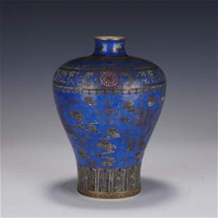 A BLUE GROUND AND GILT VASE MEIPING