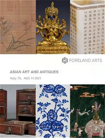 August Fine Asian Art and Antiques Auction
