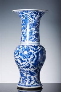 Qing Kangxi blue-and-white phoenix flower clusters